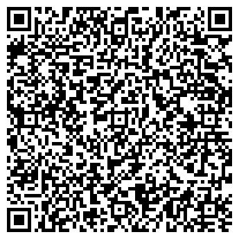 QR-код с контактной информацией организации ЮФ «БизнесПравоИнфо»