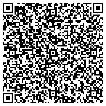 QR-код с контактной информацией организации ООО «Сертификационные Системы»