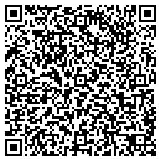 QR-код с контактной информацией организации АРТ МЕТАЛ, ООО