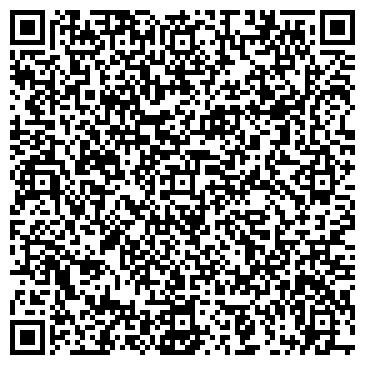 QR-код с контактной информацией организации Товариство з обмеженою відповідальністю ТОВ «ЛІГАЛ СЕРВІСЕС ЮКРЕЙН»