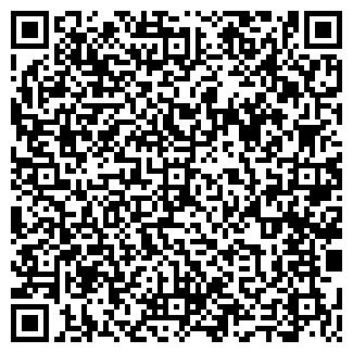 """QR-код с контактной информацией организации СПД """"Дозвіл"""""""