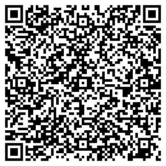QR-код с контактной информацией организации КОНТАКТБУД