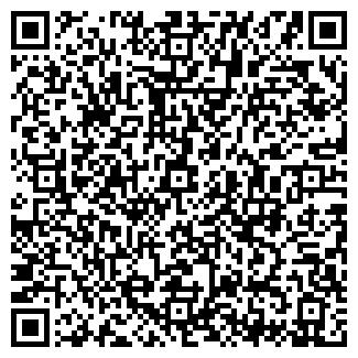 QR-код с контактной информацией организации BMG Ukraine