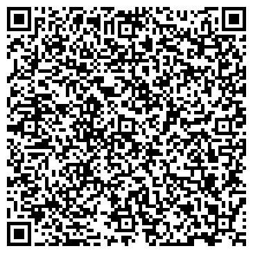 QR-код с контактной информацией организации Общество с ограниченной ответственностью Донбассбизнесконсалт