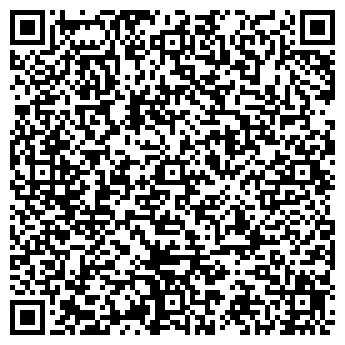 QR-код с контактной информацией организации ООО МОСТ ПЛАСТ