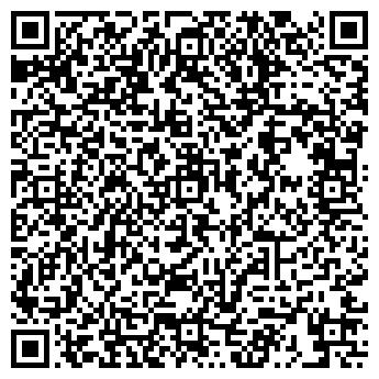 QR-код с контактной информацией организации ЦСЛ КОМПАНИ