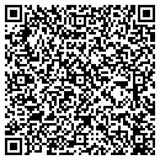 QR-код с контактной информацией организации KS-T