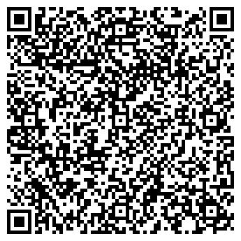 QR-код с контактной информацией организации ПК