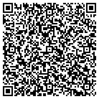 QR-код с контактной информацией организации Медиа Ритейл, ООО