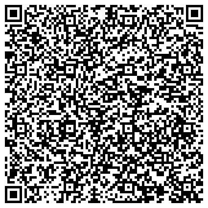 QR-код с контактной информацией организации Черкасская государственная сельскохозяйственная исследовательская станция