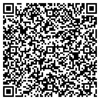 QR-код с контактной информацией организации Акрос, АН