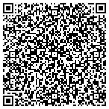 QR-код с контактной информацией организации Адвокат Киев, ООО