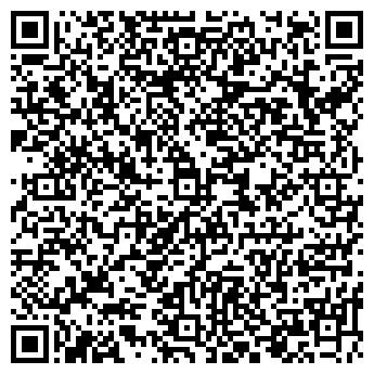 QR-код с контактной информацией организации Силвер центр, ООО