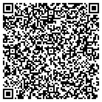 QR-код с контактной информацией организации Лексфор, ООО