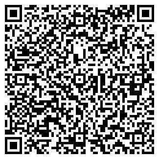 QR-код с контактной информацией организации У.Н.A., ЧП