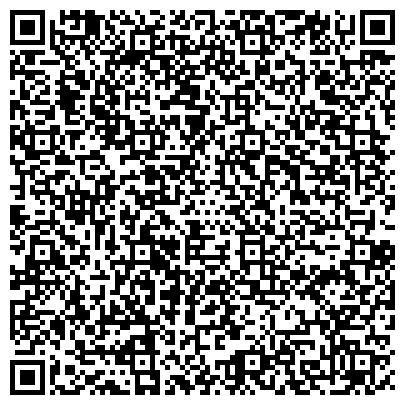 QR-код с контактной информацией организации Адвокат Осадчий Игорь Михайлович, СПД