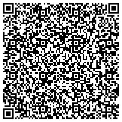 QR-код с контактной информацией организации Юридическая фирма Лекс Марин, ЧП