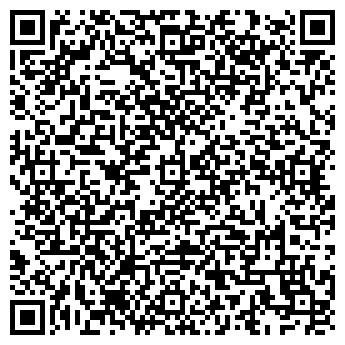 QR-код с контактной информацией организации БАБИРУССА-ПЛЮС, ООО