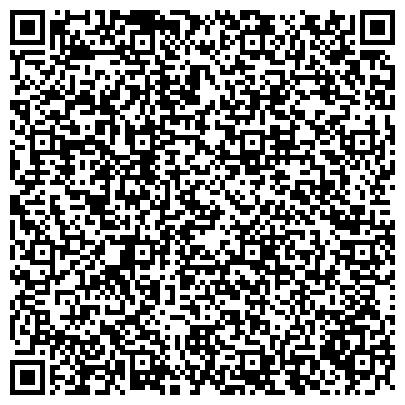 QR-код с контактной информацией организации Хмарская Л.Н., СПД (Киевский городской нотариальный округ)