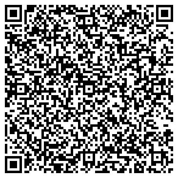 QR-код с контактной информацией организации Адвокат Галамай АВ,ЧП