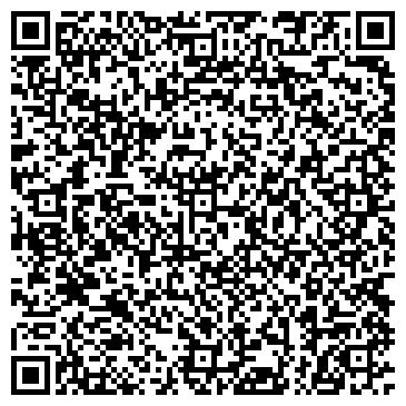 QR-код с контактной информацией организации Мир Права, ЧП