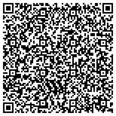 QR-код с контактной информацией организации Нотариус Алексеева Инна Юрьевна, ЧП