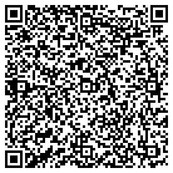 QR-код с контактной информацией организации Нотариус Киев, СПД