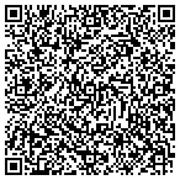 QR-код с контактной информацией организации Юридическая группа Valmont, ООО