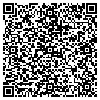 QR-код с контактной информацией организации БИЛДИНГ, ООО