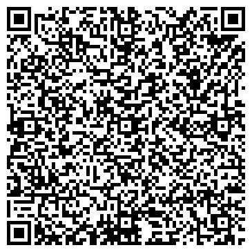 QR-код с контактной информацией организации Дремлюга Ю А, ЧП (Нотариус)