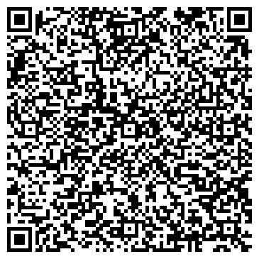 QR-код с контактной информацией организации Уманская Марина Афанасьевна, СПД