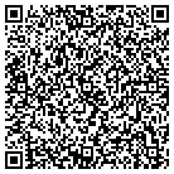 QR-код с контактной информацией организации БИОПОЛ, ТОРГОВЫЙ ДОМ, ООО