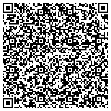 QR-код с контактной информацией организации Тарасенко В Н, ЧП (Нотариус)