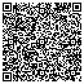 QR-код с контактной информацией организации БИО, ООО