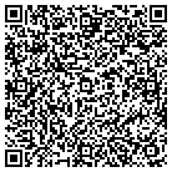 QR-код с контактной информацией организации Скайрайз Груп, ООО