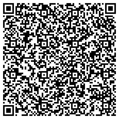 QR-код с контактной информацией организации Следовский М С, ЧП (Нотариус)