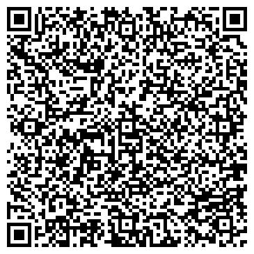 QR-код с контактной информацией организации Адамант-М, ЧП
