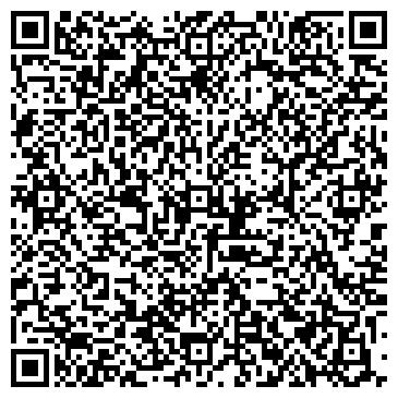 QR-код с контактной информацией организации Варава Н П, ЧП (Нотариус)