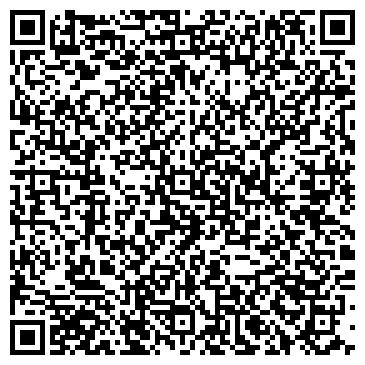 QR-код с контактной информацией организации Бондар Н К, ЧП (Нотариус)