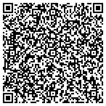 QR-код с контактной информацией организации Сапон Г Н, ЧП (Нотариус)