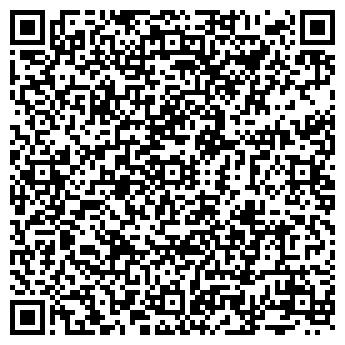 QR-код с контактной информацией организации БРИЛЛИОН ИНЖЕНИРИНГ