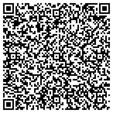 QR-код с контактной информацией организации Гостар Л А, ЧП (Нотариус)