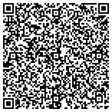 QR-код с контактной информацией организации Зеленский В В, ЧП (Нотариус)
