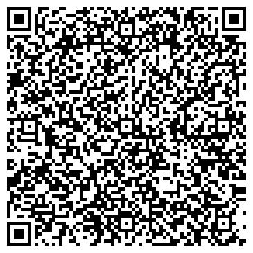 QR-код с контактной информацией организации Баглай А И, ЧП (Нотариус)