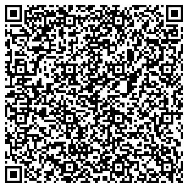 QR-код с контактной информацией организации Крайчинская Т В, ЧП (Нотариус)