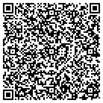 QR-код с контактной информацией организации Рацио, ООО