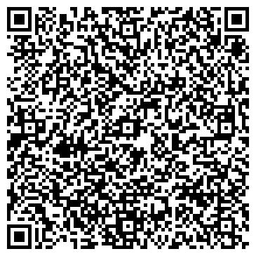 QR-код с контактной информацией организации ВАНЦЛЬ-МАВИ ГМБХ, ПРЕДСТАВИТЕЛЬСТВО В УКРАИНЕ