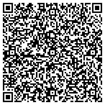 QR-код с контактной информацией организации Мишко М А, ЧП (Нотариус)
