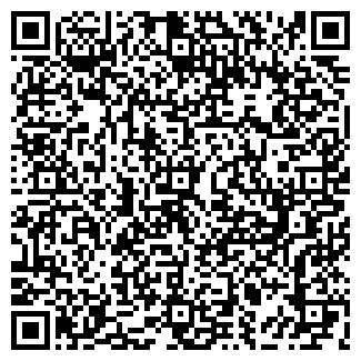 QR-код с контактной информацией организации АСВ бюро переводов, ООО