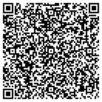 QR-код с контактной информацией организации СВС Коллегия, ООО